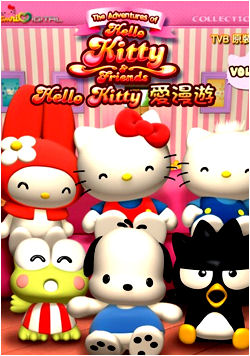 adventures of hello kitty & friends