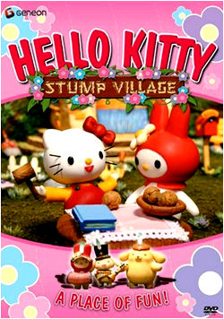 hello kitty stump village